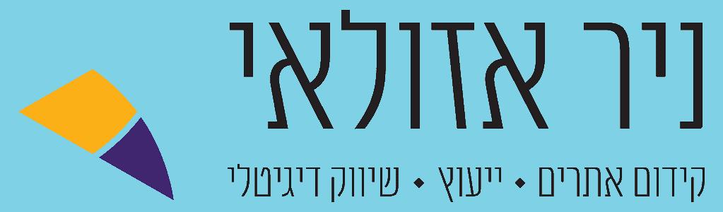 Nir-Newlogo-21-(11)