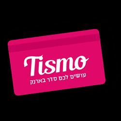 TISMO