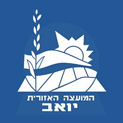 המועצה האזורית יואב